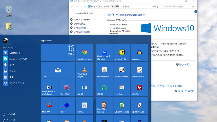 Windows10にアップグレード