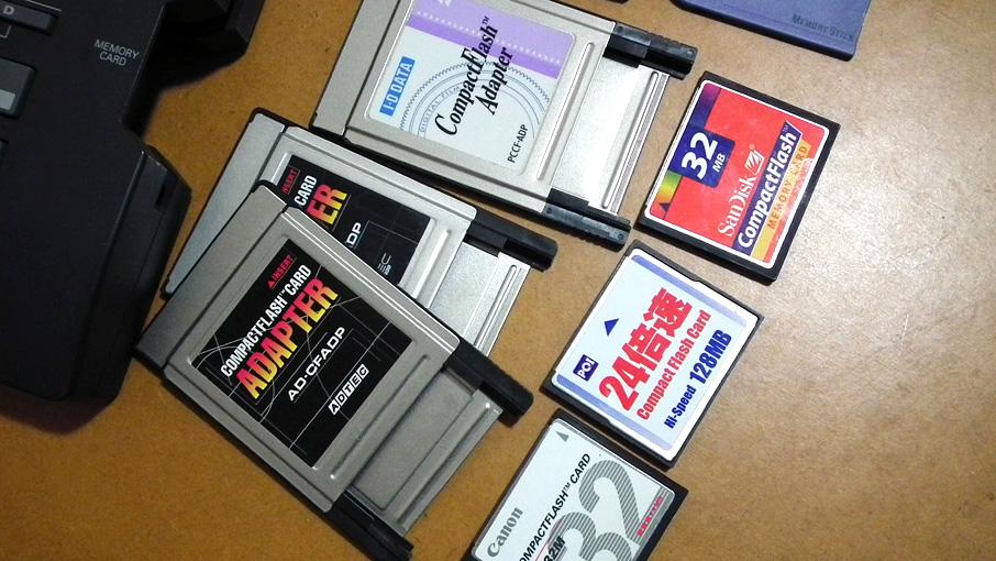 Roland MS-1で使えるアダプターとメディアその1