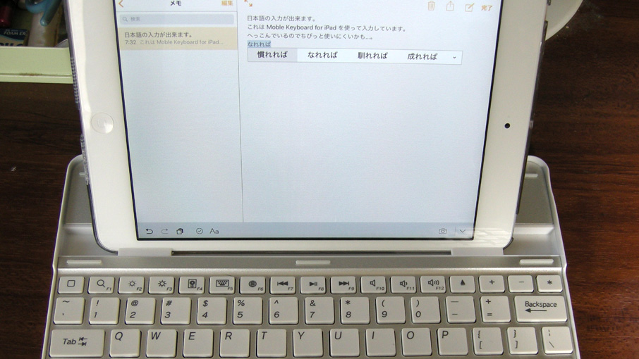iPad miniとBluetooth Keyboard for iPad