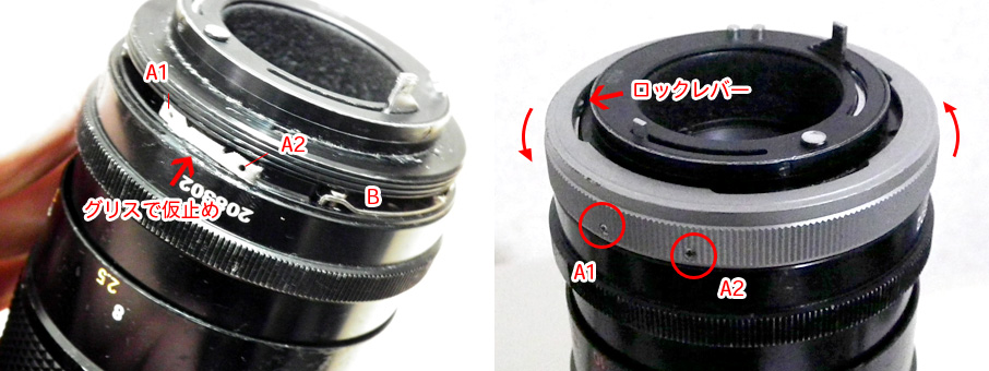 Canon FD 200mm f4 S.S.C.組立ポイント2