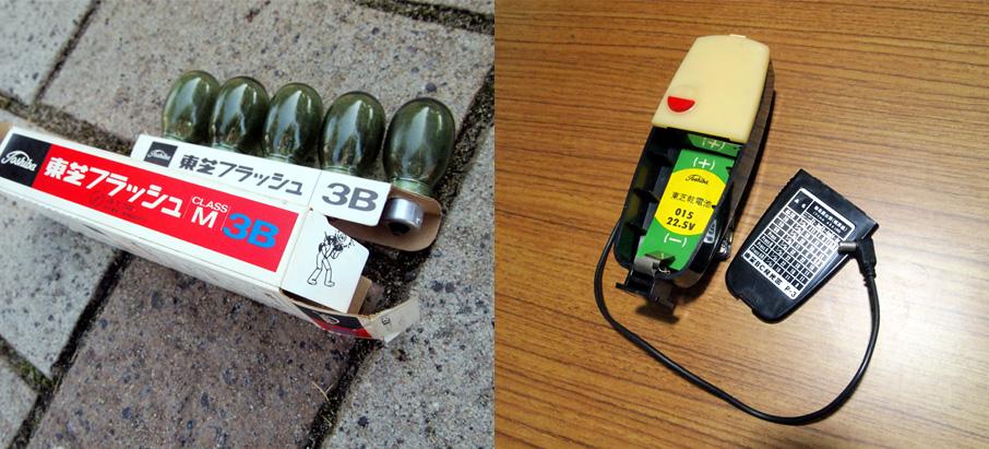 東芝 P-3のフラッシュと電池