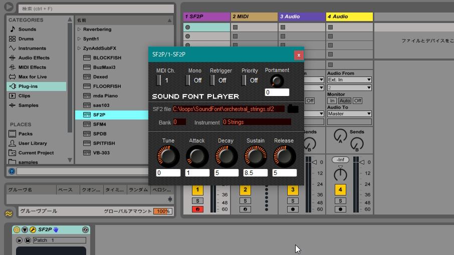 SoundFont OSC Synthesizer SF2P